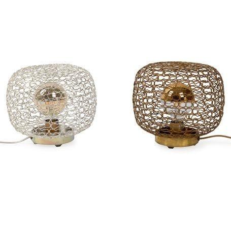 Jali Table Lamp
